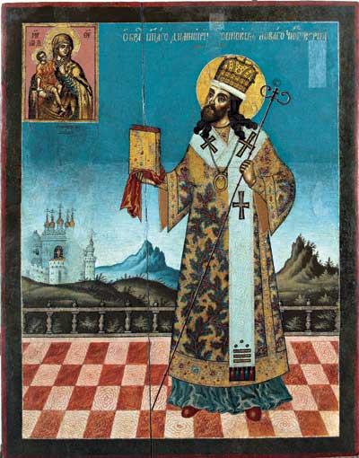 Святитель Димитрий Ростовский в молении перед образом Богоматери Ватопедской