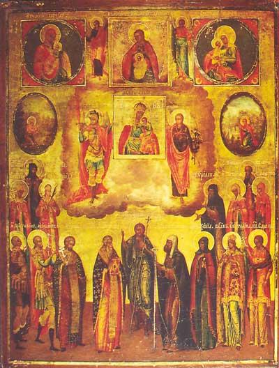 Избранные святые в предстоянии образам Богоматери
