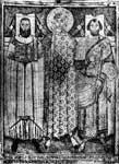 Св. Димитрий с епископом Иоанном и эпархом Леонтием