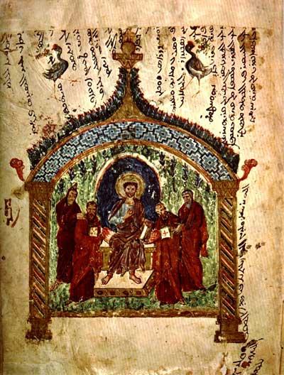 Христос на престоле - Кодекс Рабулы [cod. Plut. I, 56], л. 14
