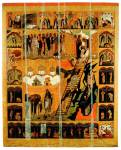 Heavenly Ladder of St John Climacus
