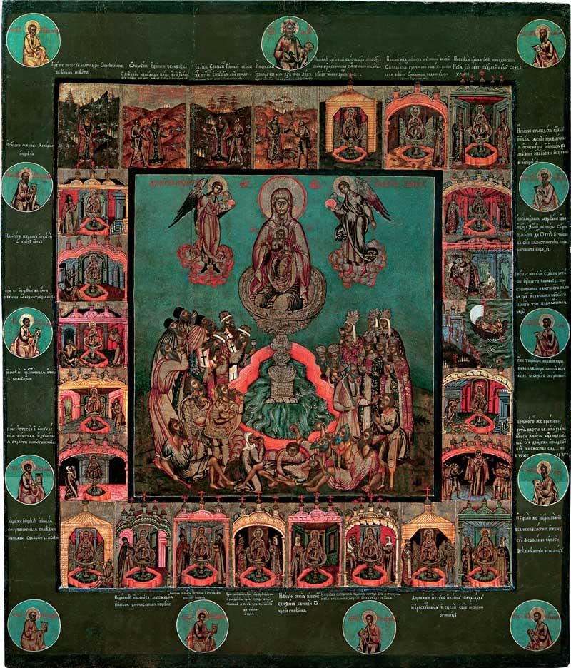 Богоматерь Живоносный источник, с чудесами и апостолами