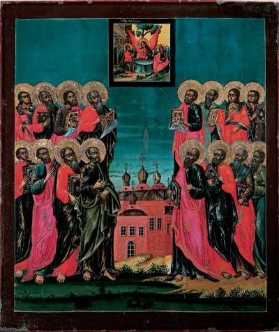 Собор апостолов, предстоящих иконе Святой Троицы