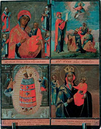 Богоматерь Иверская, Богоматерь Боголюбская, Богоматерь «Прибавление ума», Богоматерь Руденская