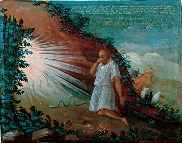 Видение Неопалимой Купины пророком Моисеем