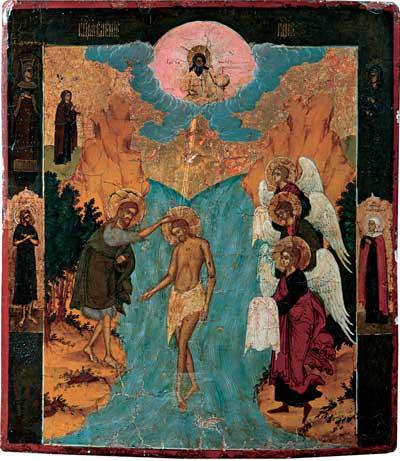 Богоявление с предстоящими святыми