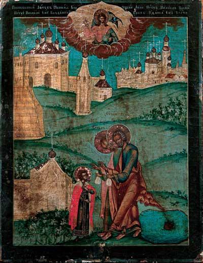 Явление святых первоверховных апостолов Петра и Павла преподобному Петру, царевичу Ордынскому