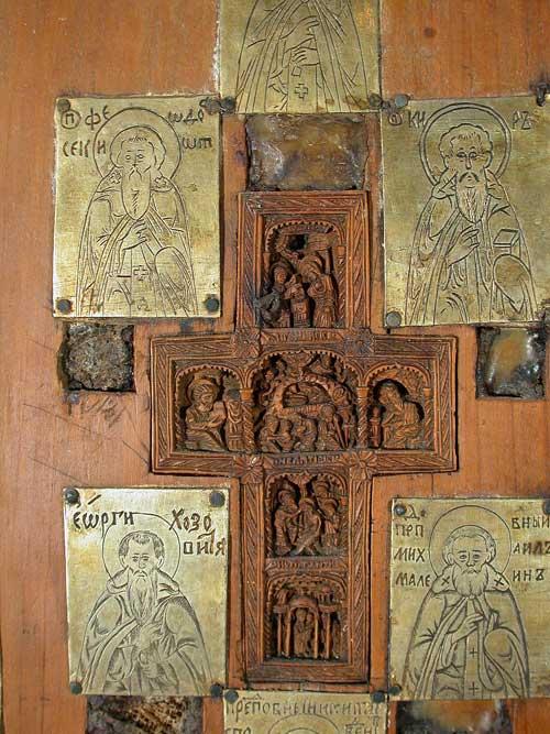 Врезной афонский крест с изображением четырех праздников и 4 пластины с изображениями святых