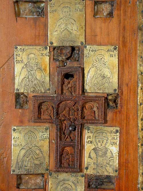 Афонский крест с изображением «Крещения» и 5 пластин с изображениями святых