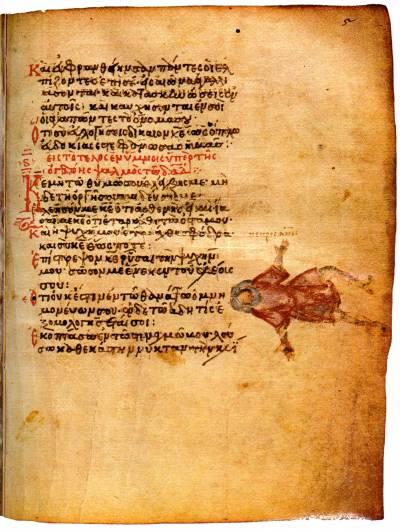 Аллегория «мертвого человека» - Хлудовская Псалтырь [греч.129-д], л. 5