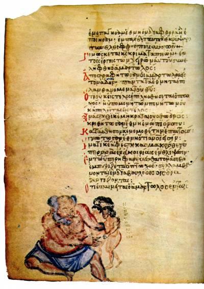 Олицетворение Ада и грешники - Хлудовская Псалтырь [греч.129-д], л. 8 об.