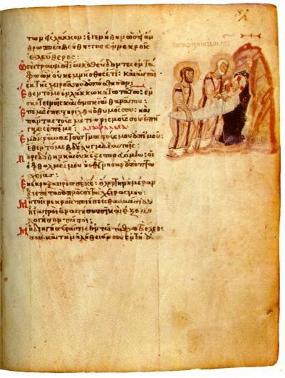 Погребение Христа - Хлудовская Псалтырь [греч.129-д], л. 87