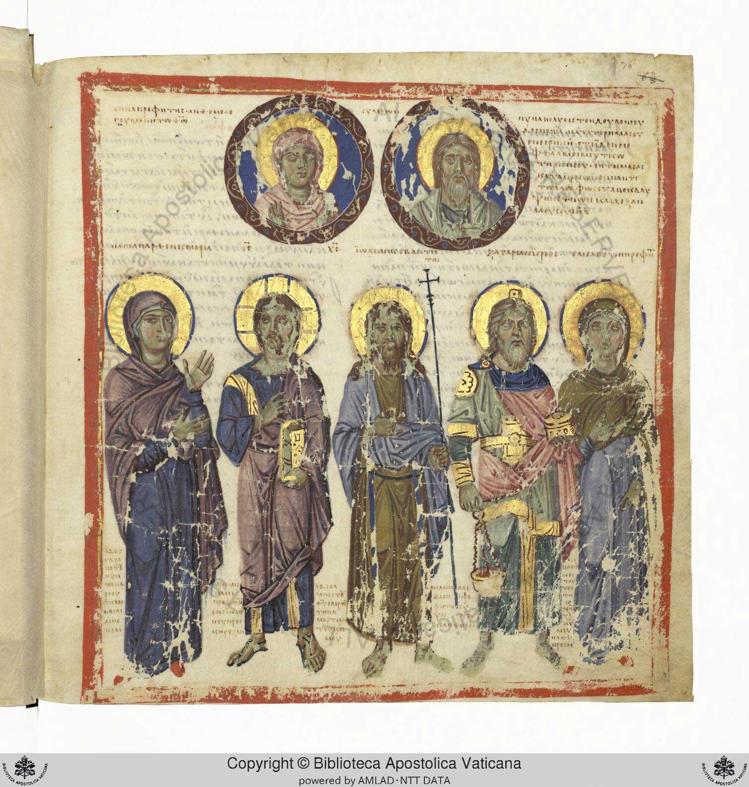 Богоматерь, Иисус Христос, Иоанн Креститель, Захария, Елизавета, Анна и Симеон