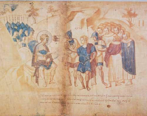 Приговор Ахану - Свиток Иисуса Навина [Palat.gr.431], л. 9