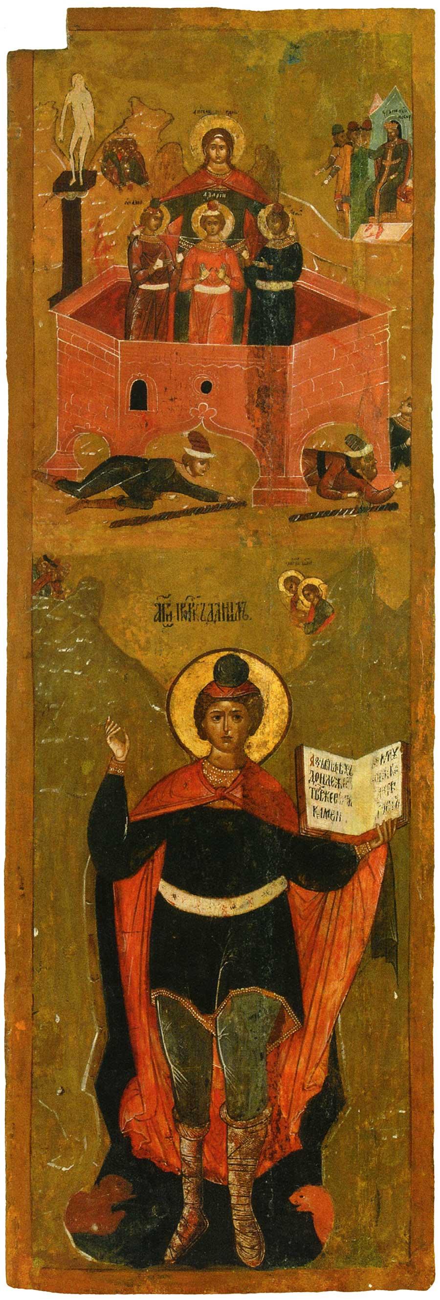 Пророк Даниил во рву львином. Три отрока в пещи огненной