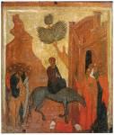 Einzug Christi in Jerusalem