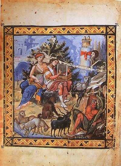 Давид, играющий на лире - Псалтирь [gr.139], л. 1 об.