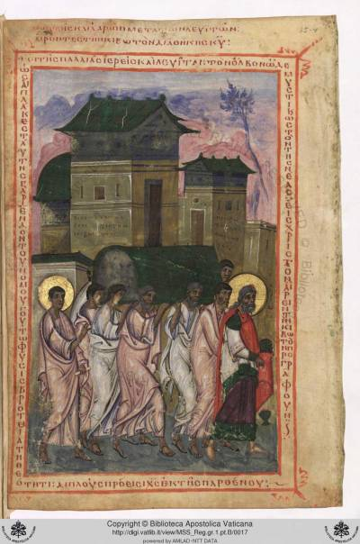 Перенесение Ковчега Завета - Библия королевы Христины [Reg.gr.I], л. 8