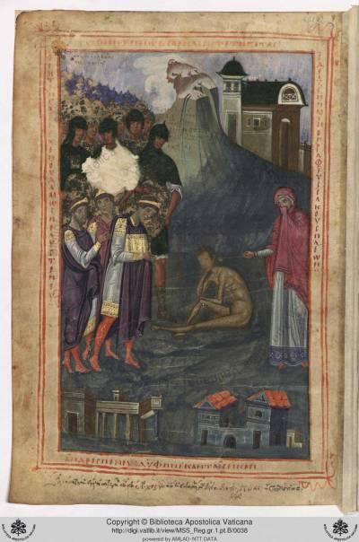 История Иова - Библия королевы Христины [Vat. Reg.gr.I], л. 17 или 450 об. (?)