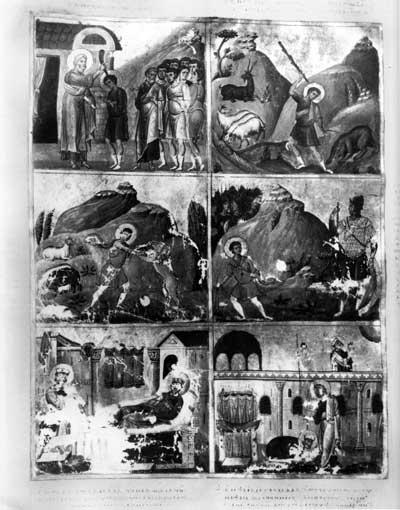 История Давида - Псалтирь Василия II [gr.17], л. IV об.