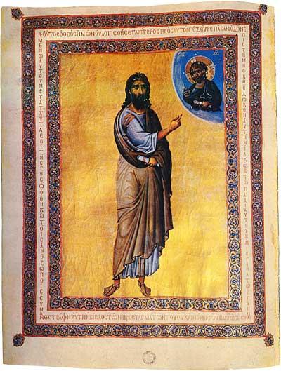 Пророк Иеремия - Толкования на Книги пророков [Plut.V9], л. 128