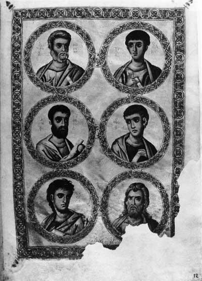 Пророки Наум, Аввакум, Софония, Аггей, Захария и Малахия - Толкования на Книги пророков [BI2], л. 12