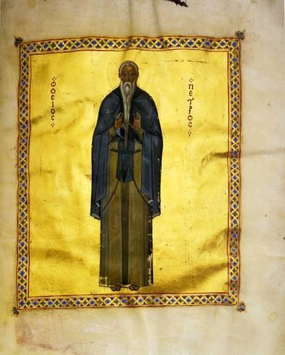 Преподобный Петр молчальник - Евангелие [cod.204], л. 3