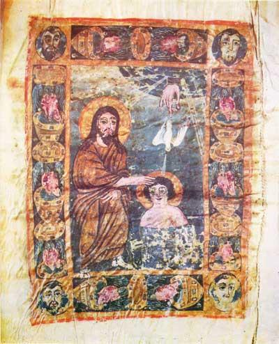Крещение - Эчмиадзинское Евангелие [№ 2374],