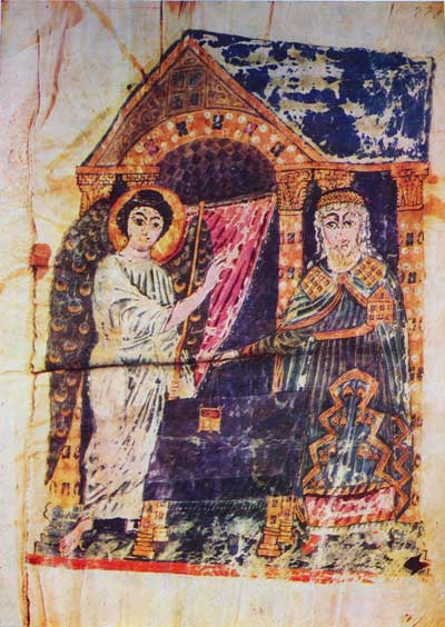 Благовестие Захарии - Эчмиадзинское Евангелие [MS2374],