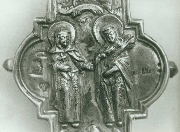 Две мученицы