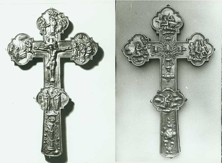 Крест с Орудиями Страстей