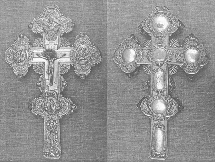 Крест напрестольный (мощевик ?)