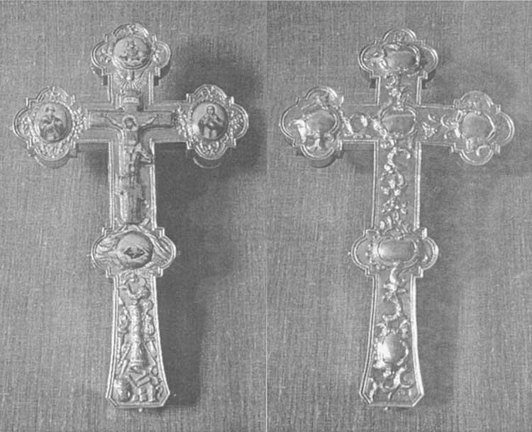 Крест напрестольный (мощевик?)