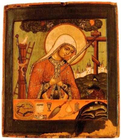 Плач Богородицы при кресте