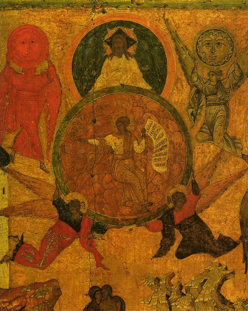 Отечество и ангелы с личинами солнца и луны