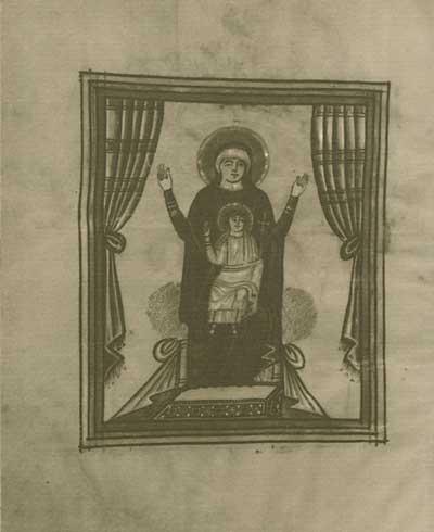 Богоматерь с Младенцем - Эчмиадзинское Евангелие [№ 2374],