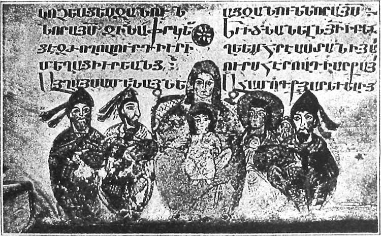 Поклонение волхвов - Эчмиадзинское Евангелие [№ 2374],