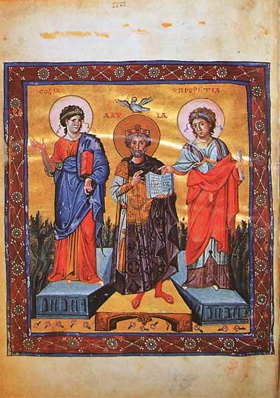 Давид между Мудростью и Пророчеством - Псалтирь [gr.139], л. 7 об.