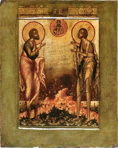 Die «Narren in Christo» Prokopij und Ioann von Ustjug