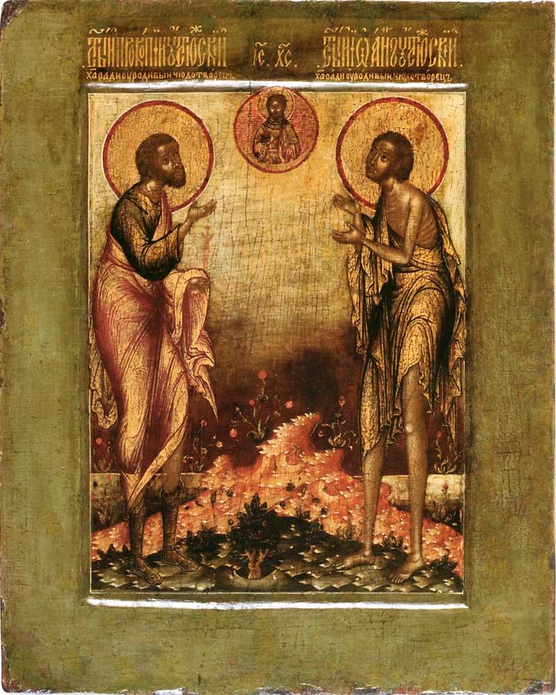 Прокопий и Иоанн Устюжские, Христа ради юродивые