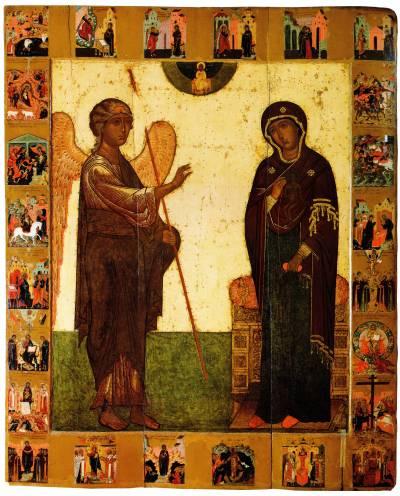 Благовещение с Акафистом