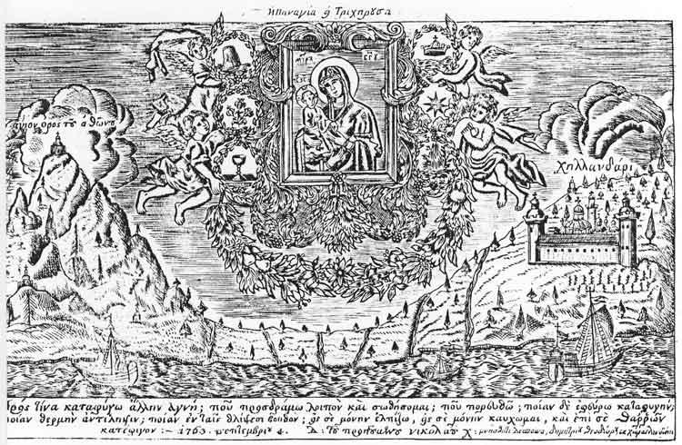 Muttergottesikone Dreihändige, Athos und Kloster Hilandar