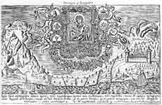 Богоматерь Троеручица с видами горы Афон и монастыря Хиландар