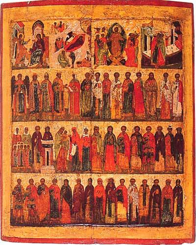 Избранные праздники и святые