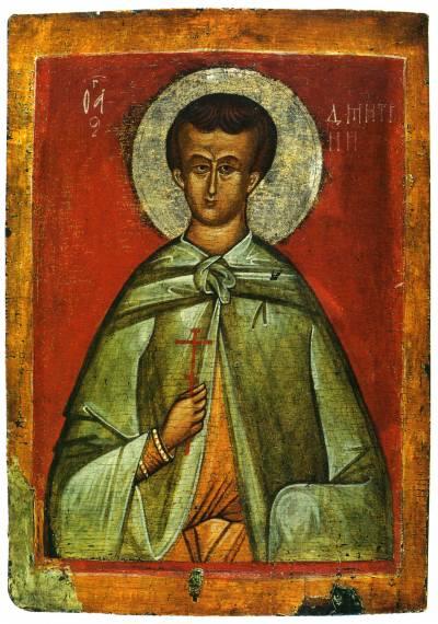 Demetrius von Saloniki