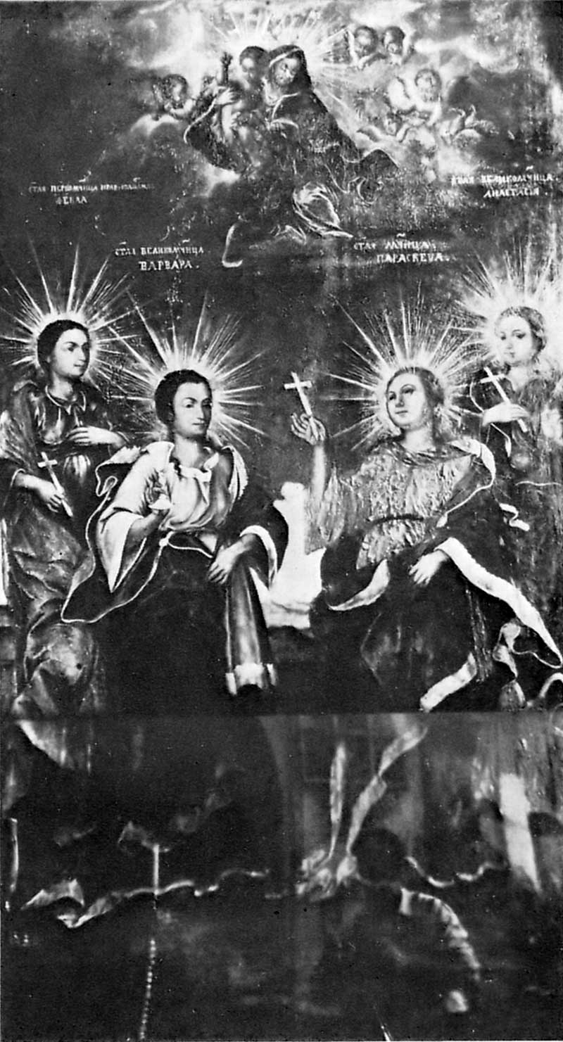 Saints Thekla, Barbara, Paraskeva Pyatnitsa and Anastasia