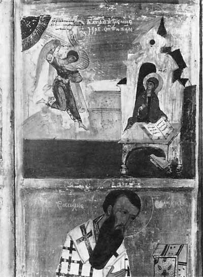 Иеремия. Благовещение. Василий Великий