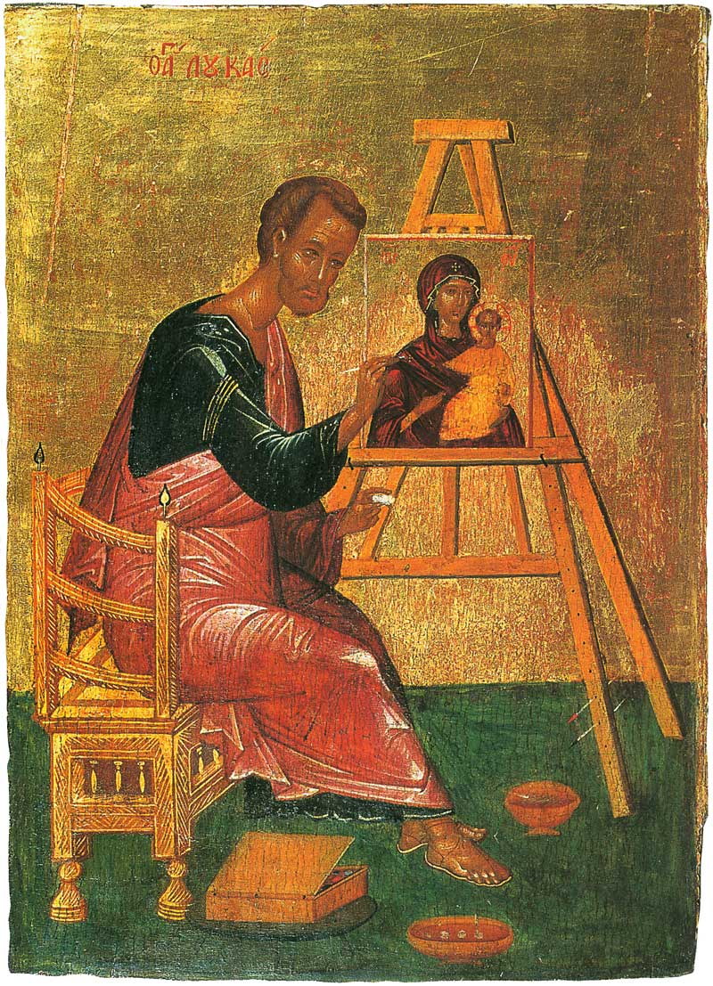 Евангелист Лука, пишущий икону Богоматери