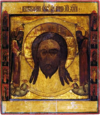 Спас Нерукотворный, со святыми на полях