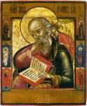 Иоанн Богослов в молчании, со святыми на полях